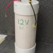 Battery PVC 12V