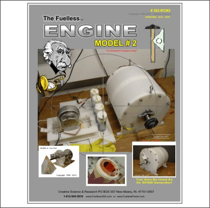 Front cover of fuel less engine model 2 plans