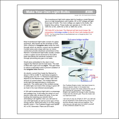 photo of one page of make your own light bulb plans